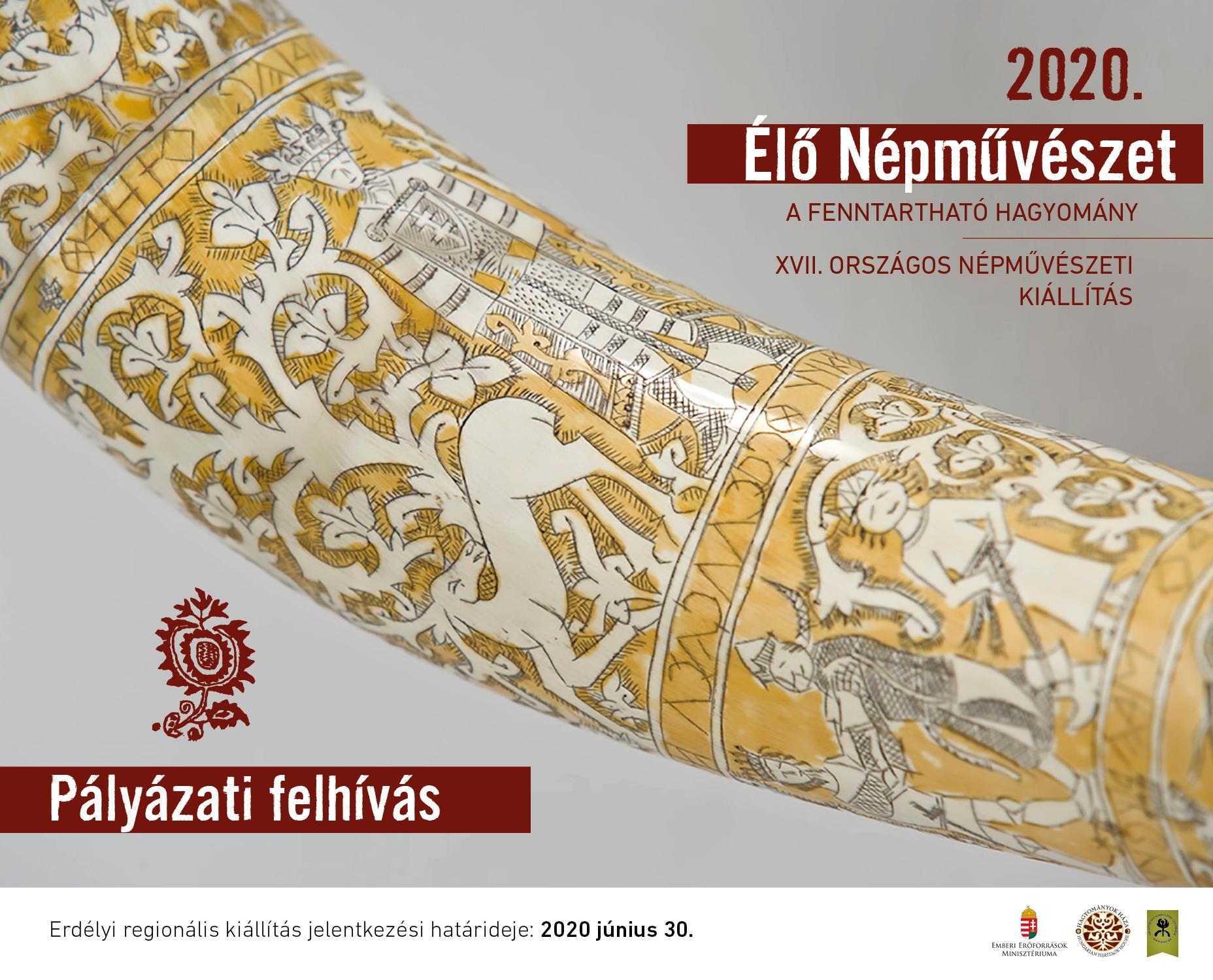 2020.  Élő Népművészet